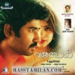 Valayal songs download