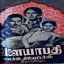 Valayapathi songs download