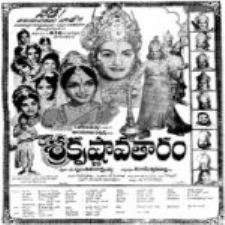 Valli Thirumanam songs download