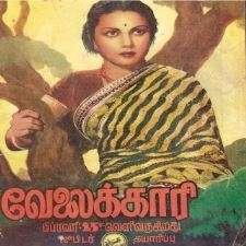 Velaikkaari songs download