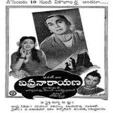 Vipra Narayana songs download