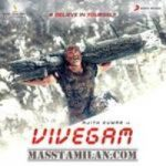 Vivegam songs download
