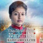 Yaadhumaagi Nindraai songs download