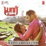 Yaar Ivan songs download
