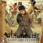 Yeidhavan songs download