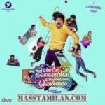 Yenda Thalaiyila Yenna Vekkala songs download