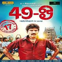 49-O songs download