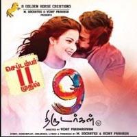 9 Thirudargal songs download