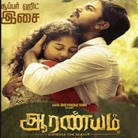 Aaranyam songs download