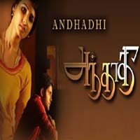 Andhadhi songs download