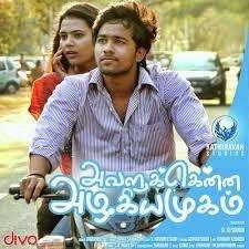 Avalukkenna Azhagiya Mugam songs download