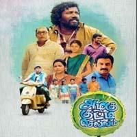 Azhagu Kutti Chellam songs download