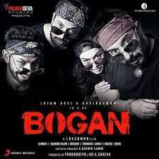 Bogan songs download