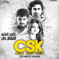 CSK songs download