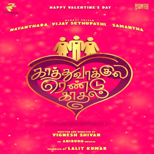 Kaathu Vaakula Rendu Kadhal songs download