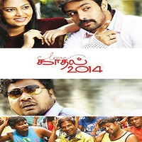 Kadhal movie masstamilan