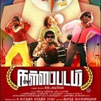 Kallappadam songs download