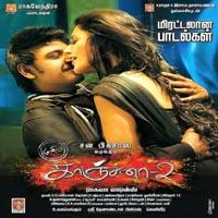 Kanchana 2 songs download