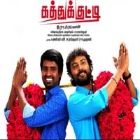 Kathukkutty songs download