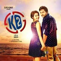 Ko 2 songs download