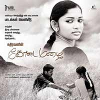Kodai Mazhai songs download