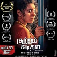Kuttram Kadithal songs download