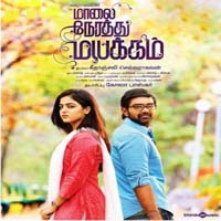 Maalai Nerathu Mayakkam songs download