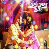 Madhu Maadhu Soodhu songs download