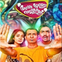 Moone Moonu Varthai songs download