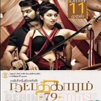 Natpathigaram 79 Songs download