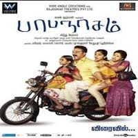 Papanasam songs download