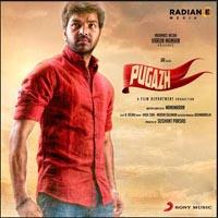 Pugazh songs download