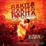 Rakita Rakita Rakita Mp3 Songs