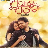 Savaale Samaali songs download