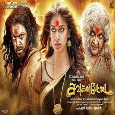 Sowkarpettai songs download
