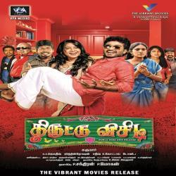 T hiruttu VCD songs download