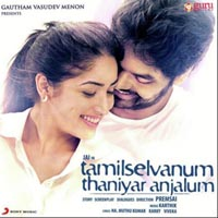 Tamilselvanum Thaniyar Anjalum songs download