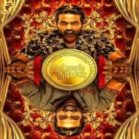 Tughlaq Durbar songs download
