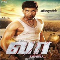 Vaa Deal songs download