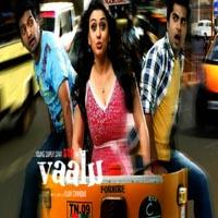 Vaalu songs download