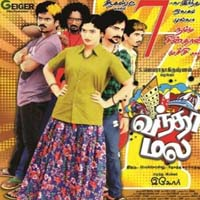 Vandha Mala songs download
