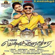 Vellaikaara Durai songs download