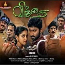 Vindhai songs download