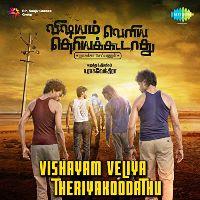 Vishayam Veliya Theriyakoodathu masstamilan
