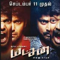 Yatchan songs download