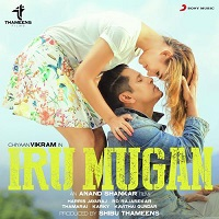 Iru Mugan Masstamilan