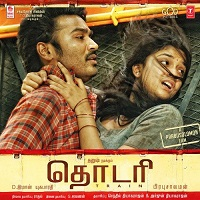 THODARI Masstamilan