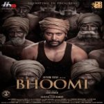 Bhoomi songs download