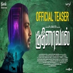 Kuthiraivaal songs download