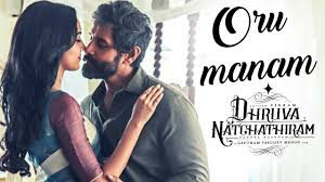 Oru Manam song download